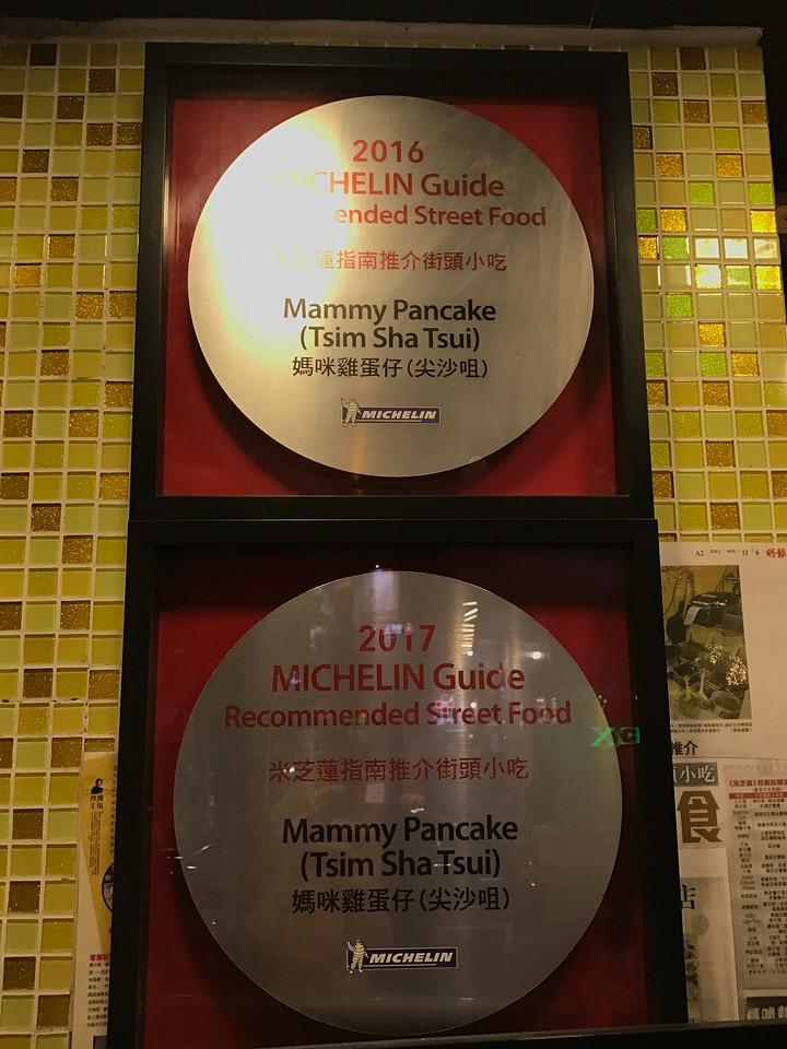 Hyatt Regency Tsim Sha Tsui and Mammy Pancake