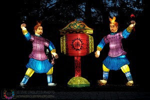 The Magic of Lanterns - 20th anniversary!
