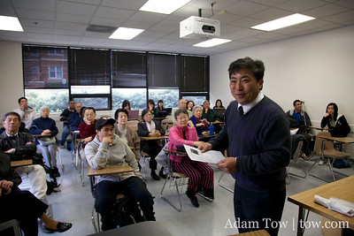 Professor Shinagawa introduces us to his Asian American Studies class at the University of Maryland, College Park.