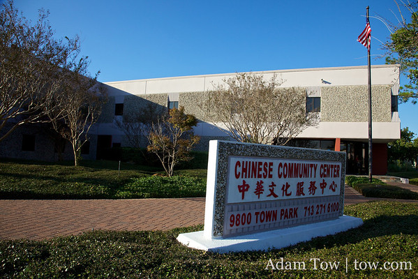 Houston Chinese Community Center