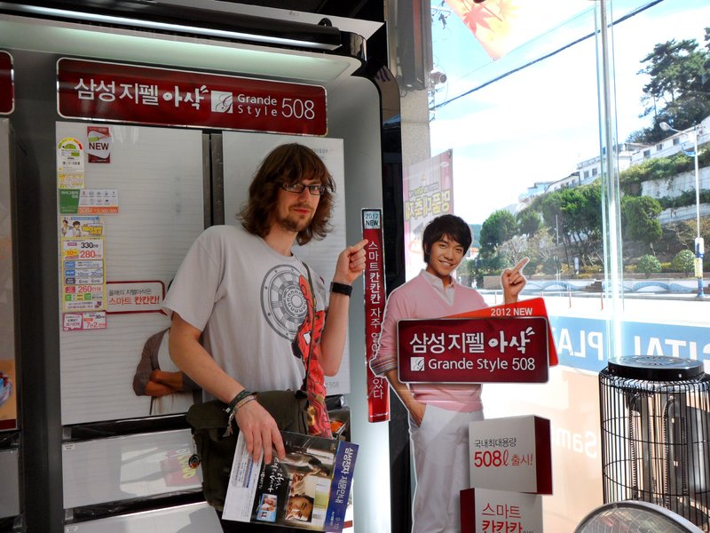 large_Seunggi_3.jpg