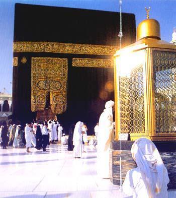 """Résultat de recherche d'images pour """"kaaba maqam ibrahim"""""""