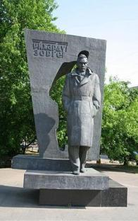 Monument to Richard Sorge - Moscow