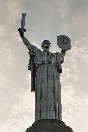 Монумент «Родина-мать» - Киев