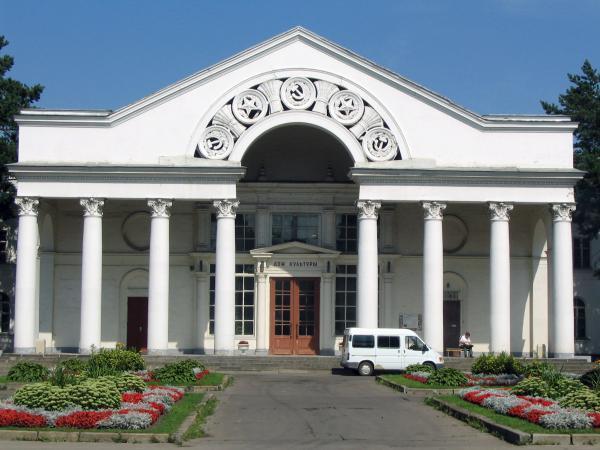 Дом культуры ВДНХ - Москва