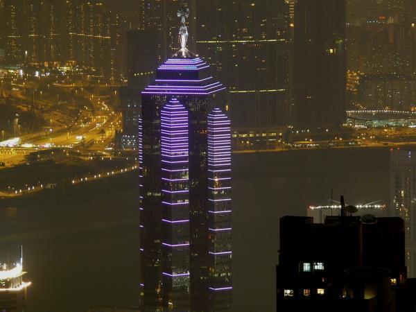 中環中心 - 香港