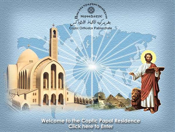 Saint Marks Coptic Orthodox Cathedral