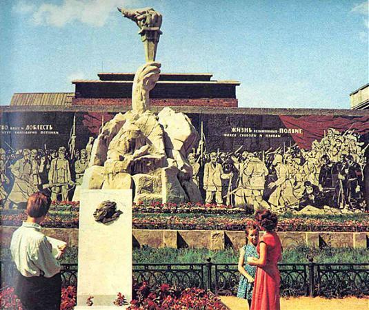 Сквер Героев революции - Новосибирск