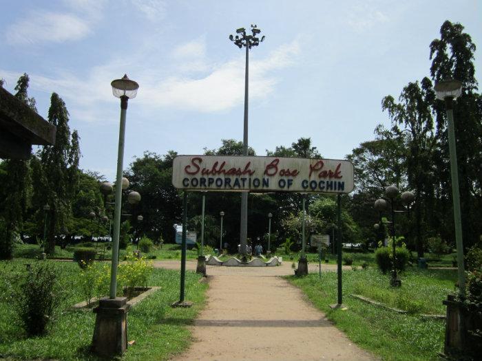 Subhash Bose Park Kochi