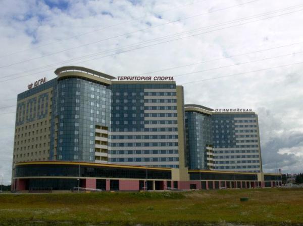 Гостиница «Олимпийская» - Ханты-Мансийск