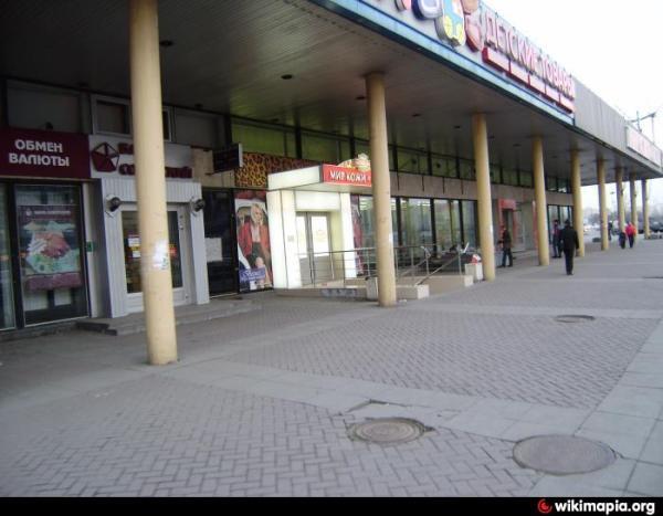 Магазин quotМир кожи и мехаquot СанктПетербург