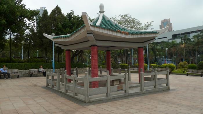 賈炳達道公園 - 香港