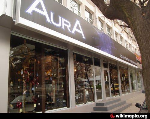 Magazin Aura Stara Zagora Magazin Za Osvetitelni Tela