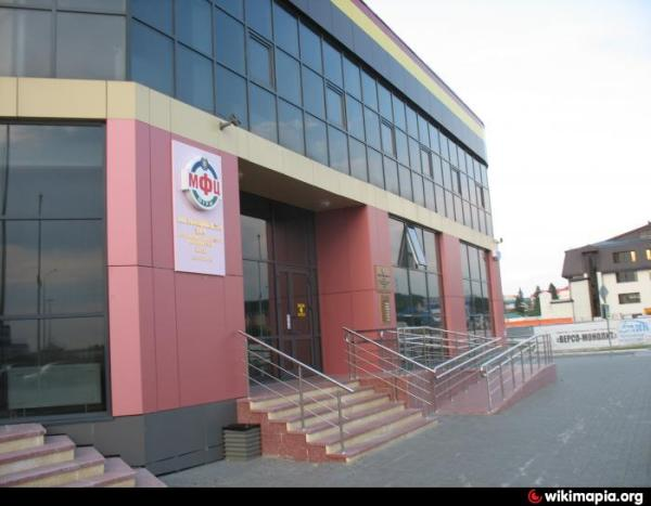 Многофункциональный центр Югры - Ханты-Мансийск
