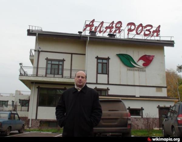 Гостиничноразвлекательный комплекс 171Алая Роза187 Уяндыково