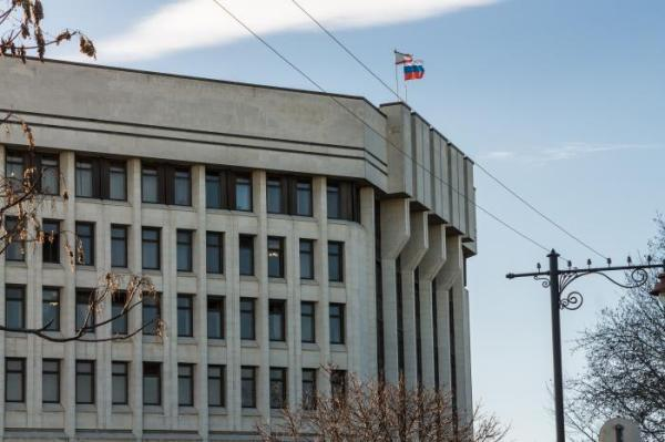 Государственный Совет Республики Крым - Симферополь
