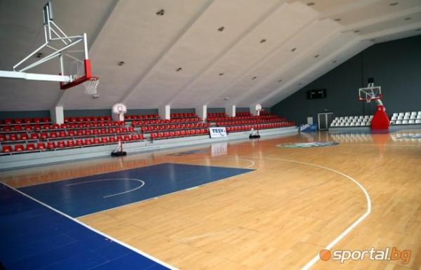 "Basketball hall ""Rumen Peichev"" - Sofia"