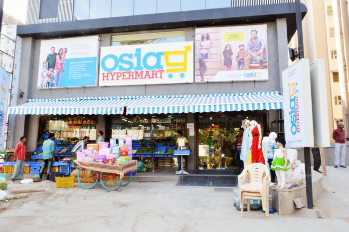 Image result for osia hypermarket ahmedabad gujarat
