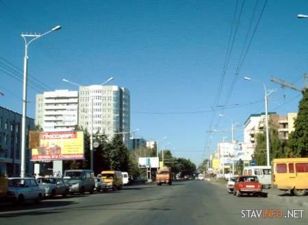 ул Мира Ставрополь