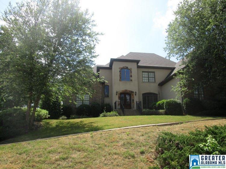 Property for sale at 804 Aberlady Pl, Hoover,  Alabama 35242