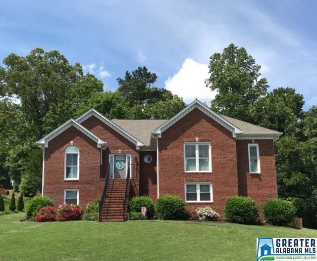 Property for sale at 1609 Oak Park Ln, Hoover,  Alabama 35080