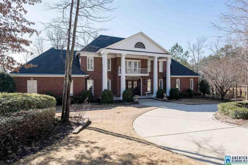 Property for sale at 2616 Indian Crest Dr, Indian Springs Village,  Alabama 35124