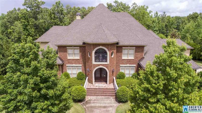 Property for sale at 1073 Royal Mile, Hoover,  Alabama 35242