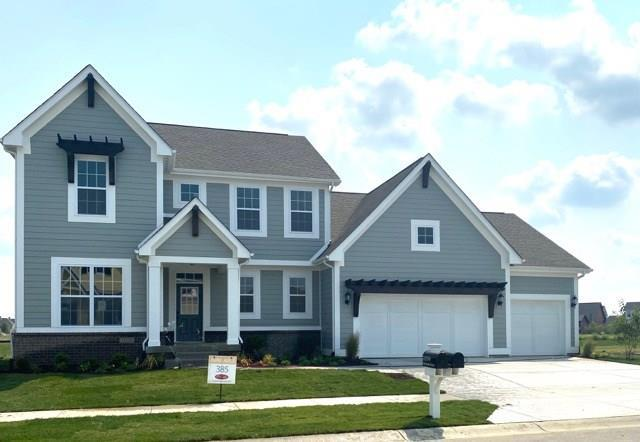 Property for sale at 15525 Edenvale Drive, Westfield,  Indiana 46074