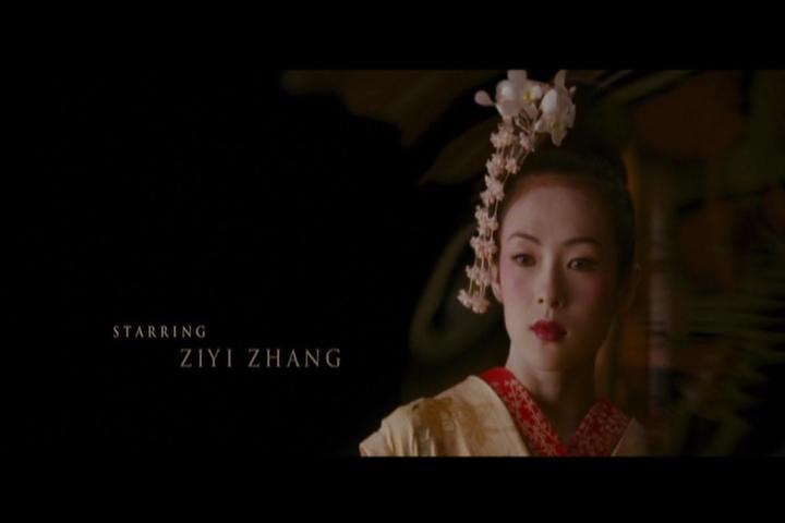 飛天蒼蠅拍: [電影] 藝妓回憶錄