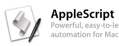 logo AppleScript