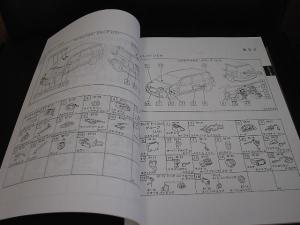 The ultimate Toyota Wish website!: September 2006