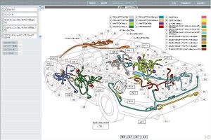 The ultimate Toyota Wish website!: Toyota Wish Technical Manual