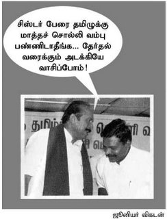 From Junior Vikadan thru Dinakaran