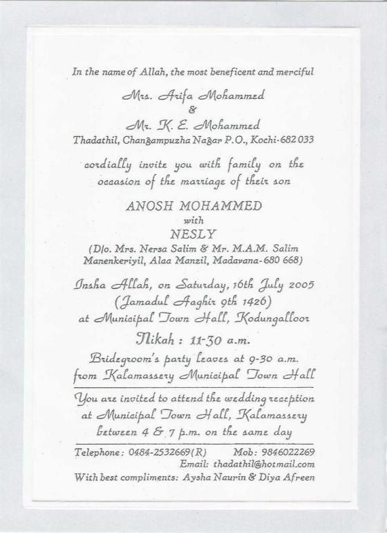 Invitation letter for wedding party image collections invitation wedding invitation letter sample kerala gallery invitation invitation letter format for reception images invitation sample sample stopboris Gallery