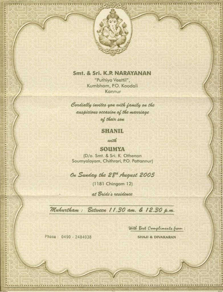 Wedding invitation letter format essay service wedding invitation letter format stopboris Gallery