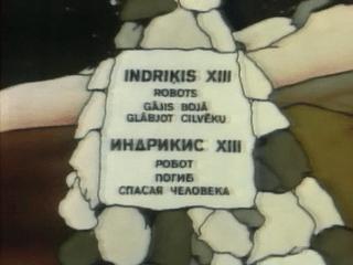 Indriķis XIII's tombstone