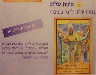 religious children's book advertising