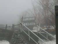 Día 4: Japón (Monte Fuji. Hakone: Valle Owakudani, Lago Kawaguchi, etc. Tokio: Ikebukuro con Sunshine 60, Toyota Almux, etc).