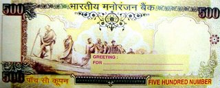 Five Hundred Rupee Note