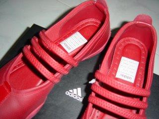 Pig Skin in Adidas Shoe??? (2/4)