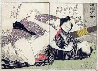 Man and Woman making love by Shigenobu