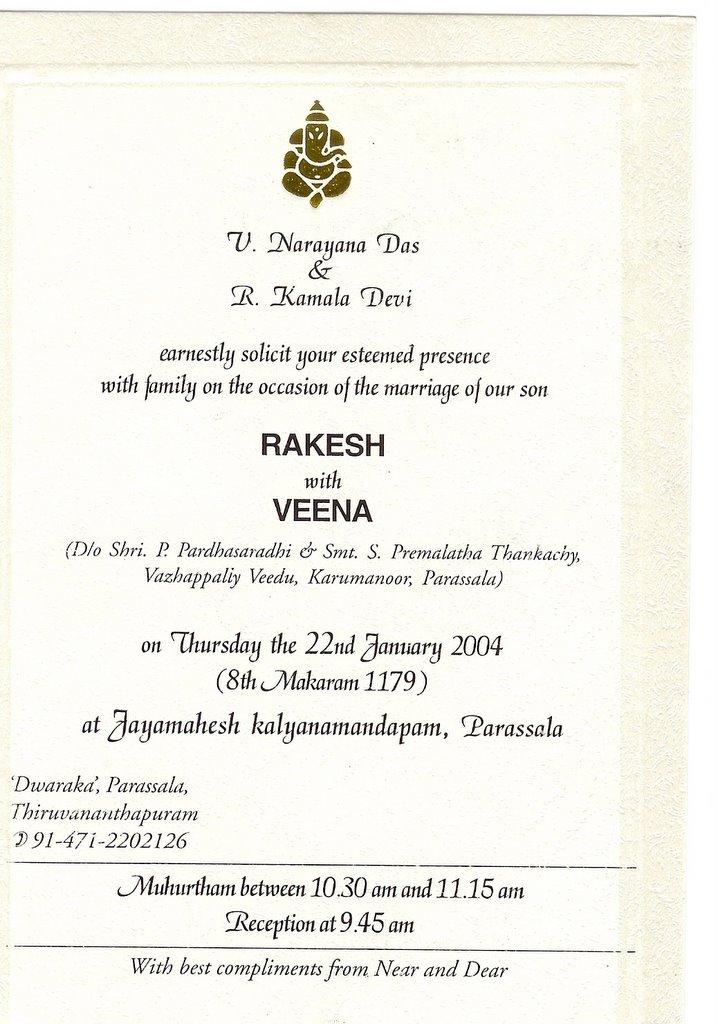 Kerala Wedding Invitation Letter Format Invitationjpg Com