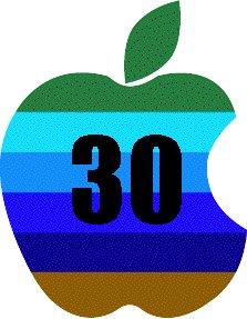 Logotipo de la empresa Apple que hoy cumple 30 años