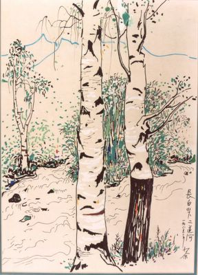 At the Foot of Changbai Mountain (1985), Sketch, 37cm x 26cm, Wu Guanshong, Arte Chinesa Contemporânea