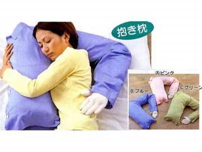 nafka mina a pillow for him a pillow for her