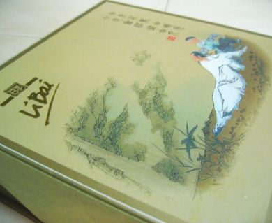 Li Bai Mooncakes