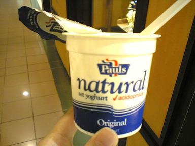Pauls Yoghurt