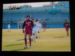 Japansk division 1