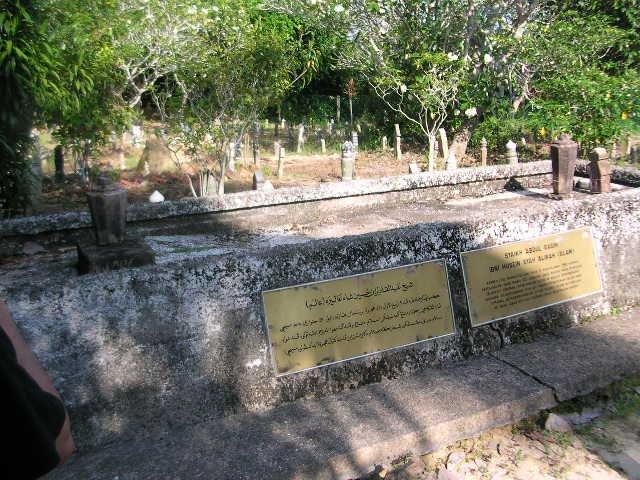 Makam Sultan Sheikh Abdul Kadir