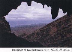 غار کلمانکره